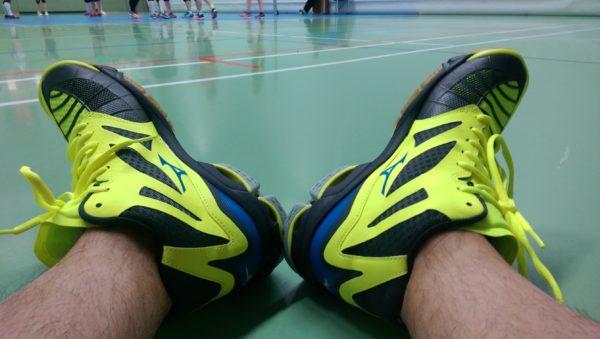 Das Foto zeigt den Volleyballschuh Wave Lightning Z3 im Training