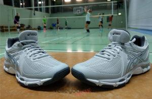 Volleyballschuhe für Damen