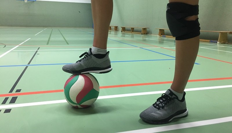 Volleyballschuhtest: Adidas Crazyflight Bounce 2